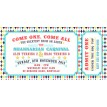 Classic Carnival Circus Birthday Party Printable 4x8 Invitation