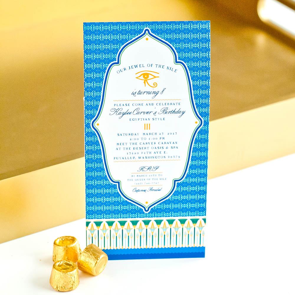 egyptian party printable 4x8 invitation